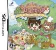 logo Emulators Mori no Cafeteria DS - Oshare na Cafe Recipe